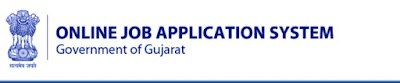 Maru Gujarat , Maru Gujarat government jobs