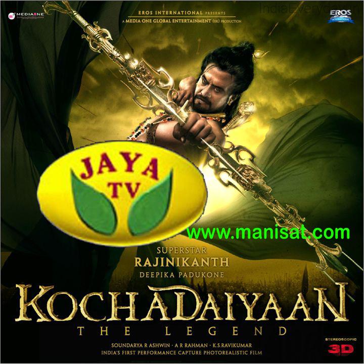 Jaya TV purchases broadcast rights of Rajinikant's ...