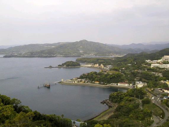 Desastre da Baia de Minamata