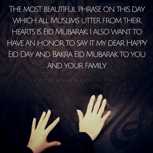 Eid al-Adha Quotes 2018