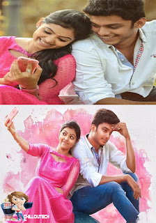 Actress Athulya special day and turning point of her life, Congratulation