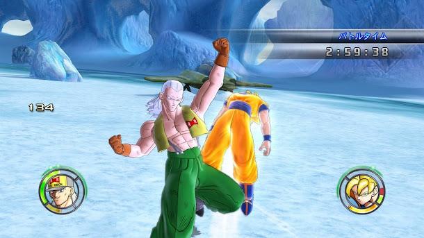Dragon Ball: Raging Blast 2 (ISO) XBOX 360 Screenshots #3
