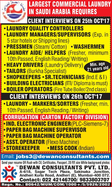 Largest Commercial Laundry | Jobs in Saudi Arabia