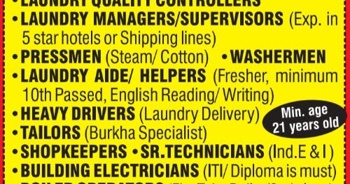 Largest Commercial Laundry Jobs In Saudi Arabia Job