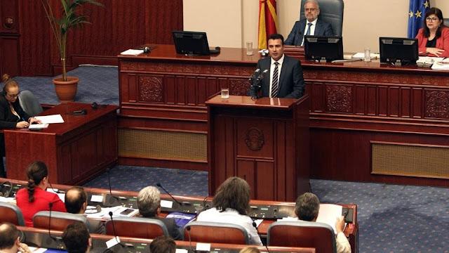 Βαριές καταγγελίες κατά Ζάεφ στη Βουλή των Σκοπίων
