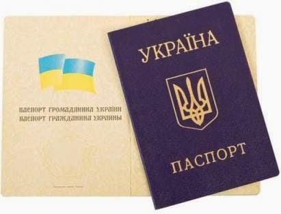 Можно ли ставить печать РВП во внутренний украинский паспорт?