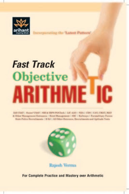 Fast Track Objective Arithmetic  by Rajesh Verma Publisher: Arihant