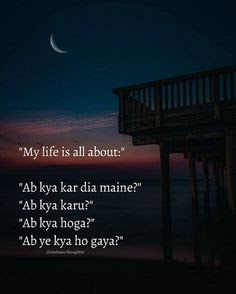 Sad Shayari quotes images for Whatsapp dp Profile Picture and Status. sad and depressed mood free stock images professional photo gallery