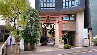 人文研究見聞録:築土神社(築土明神) [東京都]