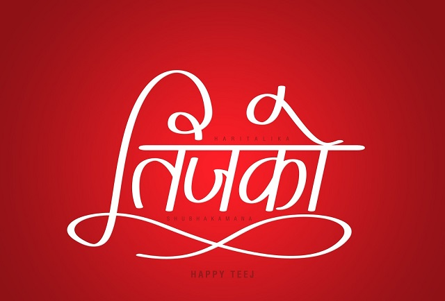 Happy-Teej-Images