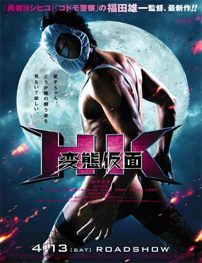 Ver HK: Hentai Kamen (2013) Online