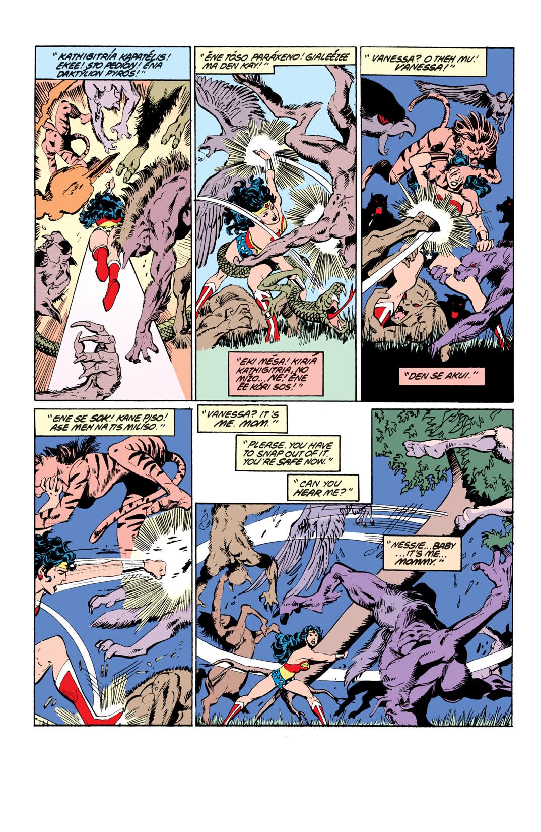 Read online Wonder Woman (1987) comic -  Issue #19 - 2