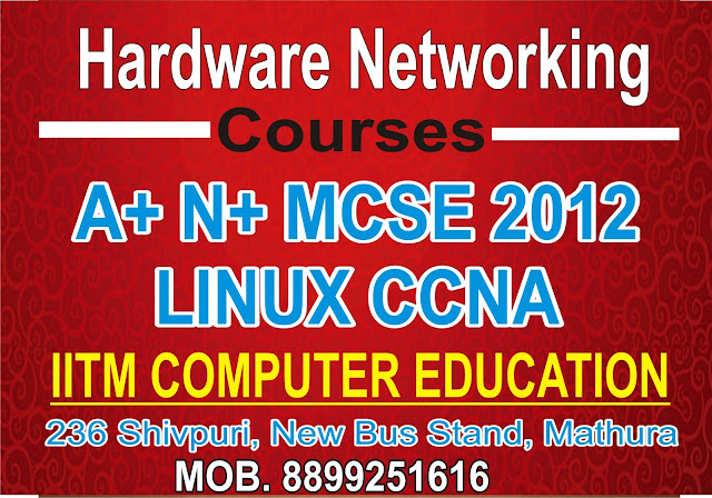 IITM COMPUTER EDUCATION MATHURA