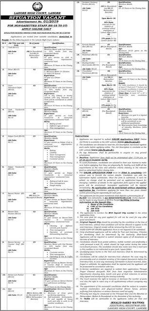 Lahore High Court Jobs 2019 Online Form