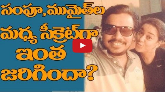 MUMAITH KHAN AND SAMPOORNESH BABU RELATIONSHIP WONDERS YOU