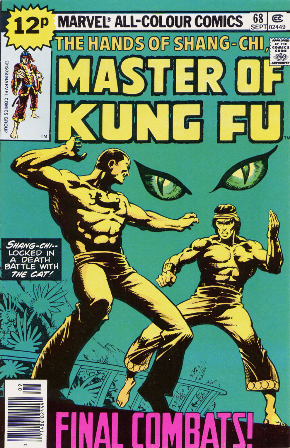 Master of Kung Fu (1974) issue 68 - Page 1