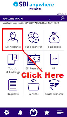 how to view sbi passbook online