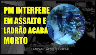 [VÍDEO] PM REAGE ASSALTO Á PADARIA E LADRÃO LEVA A PIOR