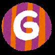 アルファベット G イラスト文字