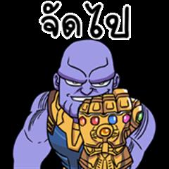 Avengers: Infinity War × Jod 8 Riew