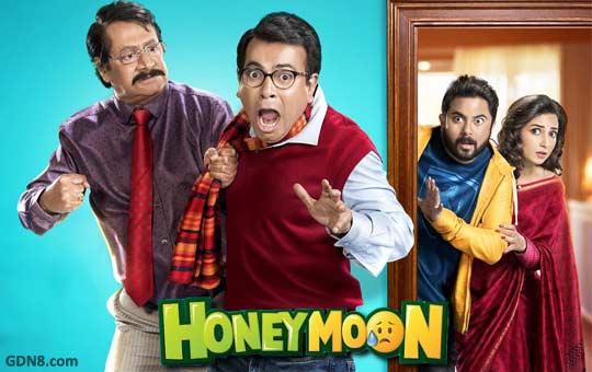Honeymoon Bengali Movie 2018