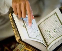 ما هو الذكر بعد قراءة القرآن؟