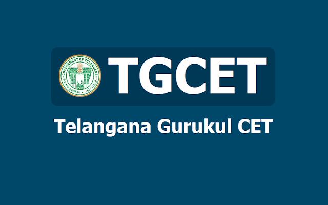 TS Gurukul CET 2019 /TGCET Telangana Gurukulams Common Entrance Test 2019