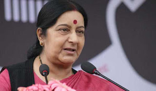 use-of-digital-platforms-to-empower-common-people-sushma