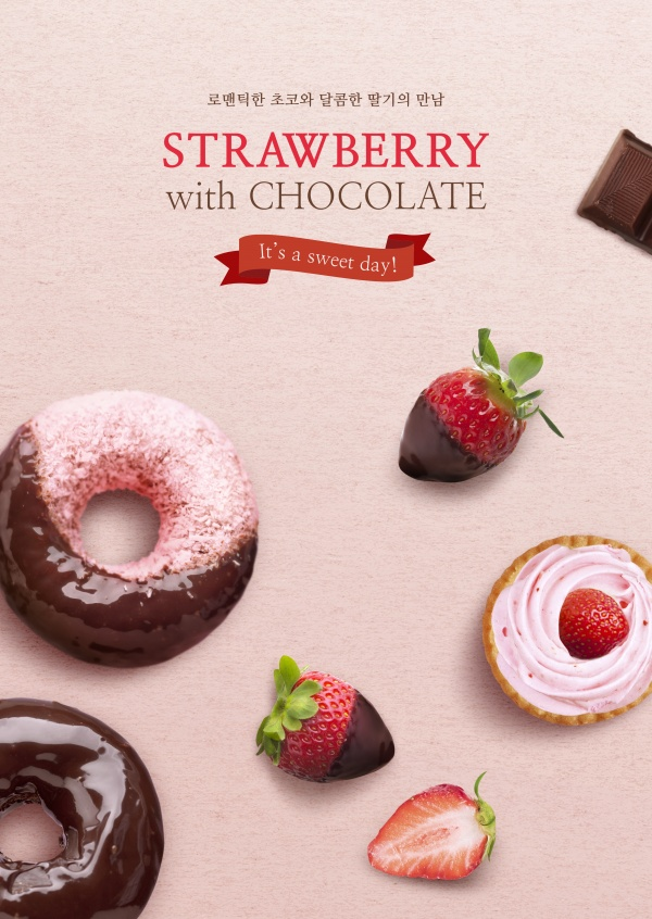 Donuts gourmet dessert poster Free psd