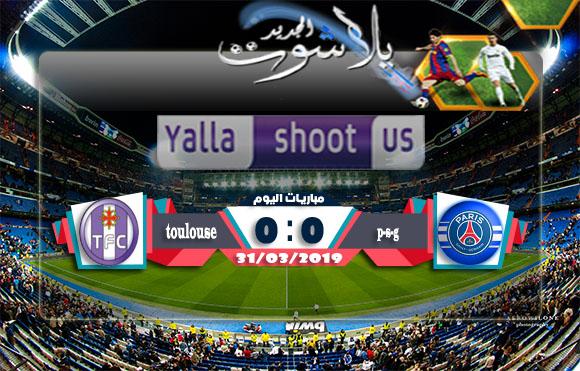 اهداف مباراة باريس سان جيرمان وتولوز اليوم 31-03-2019 الدوري الفرنسي