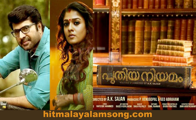 Puthiya Niyamam Malayalam movie