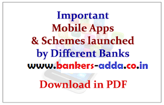 app and schemes launched by banks 2016 and 2017
