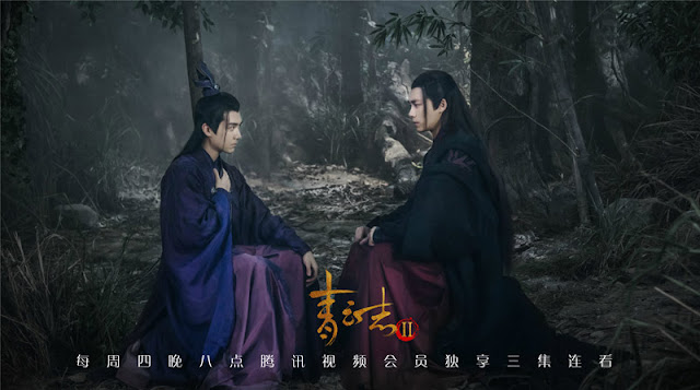 Legend of Chusen Season 2 Li Yi Feng, Mao Zi Jun