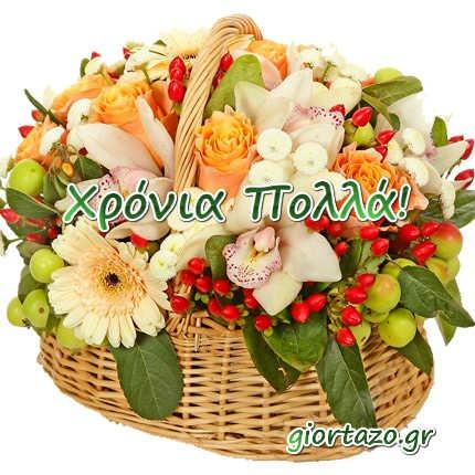 17 Οκτωβρίου 🌷🌷🌷Σήμερα γιορτάζουν οι: Αντίγονος, Ευπρέπιος, Ευπρέπειος, Ευπρεπής, Ευπρεπία