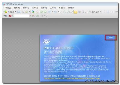 多功能PDF閱讀、編輯器,PDF-XChange Viewer V2.5.308.2 Final多國語言綠色免安裝版!