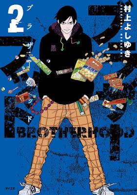 ブラザーフッド 第01-02巻 raw zip dl