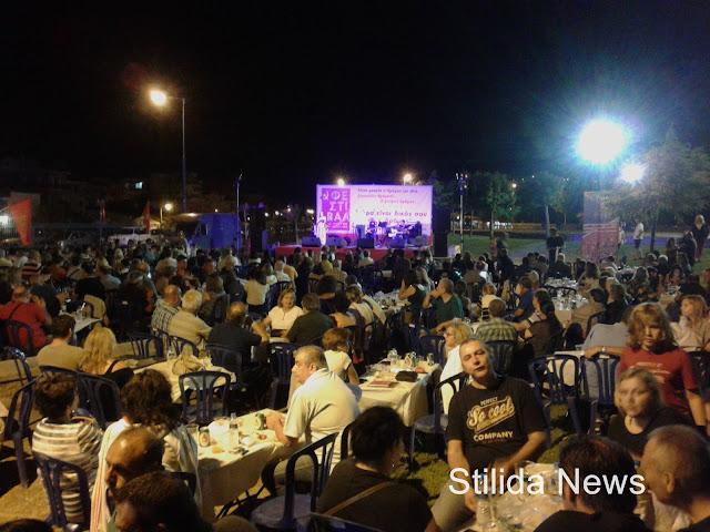 φεστιβάλ της ΚΝΕ