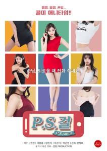P.S. Girls 2016 sub indo