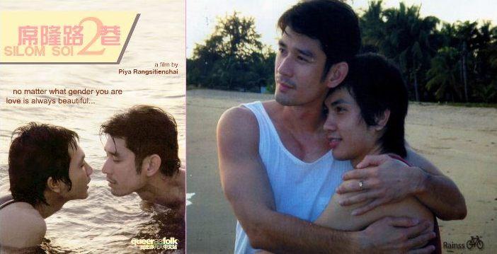 Silom soi 2, película