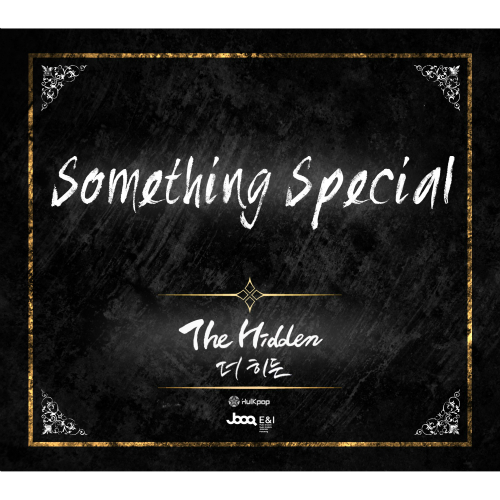 [Single] The Hidden – Something Special