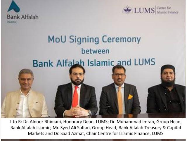 Bank Alfalah Islamic signs Strategic Partnership MoU with LUMS