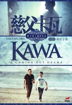 Kawa, film