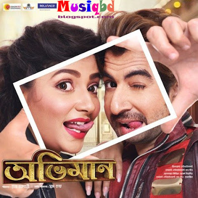 Mon bechara (from: 'abhimaan') mp3 song download abhimaan mon.