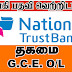 Vacancies in Nations Trust Bank PLC | G.C.E. (O/L)