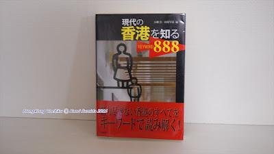 P2265554_R.jpg