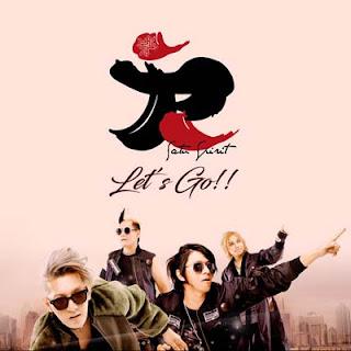 Lirik Lagu J-Rocks - Dance