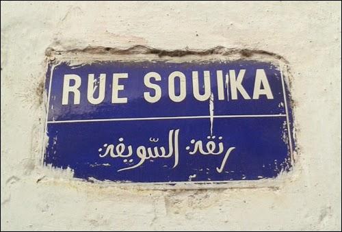 Rue Souika à Rabat