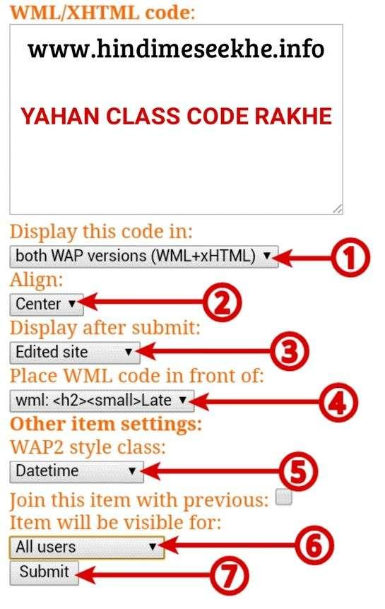 wapka-wml-html-page-div-class-code