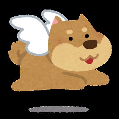 羽犬のイラスト