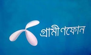 Grameenphone 200MB internet 3Tk | Gp offer 2018
